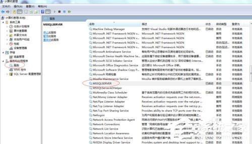 Win7怎么使用命令行启动和停止Windows服务程序