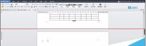 WPS2016版WORD多余空白页如何删除