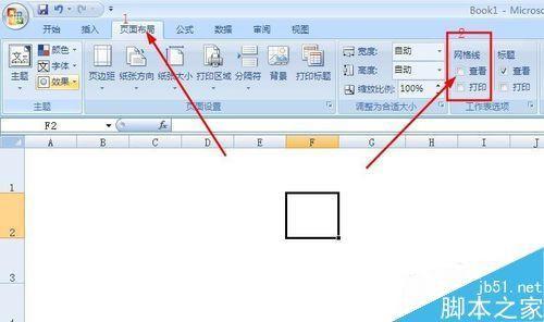 excel中如何对单元格内某个字体加下划线