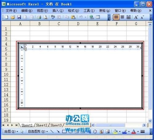 excel表格如何插入word文档