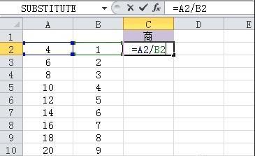 excel表格除法公式