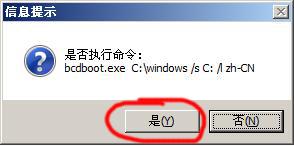 Win10怎么用UEFI引导装系统
