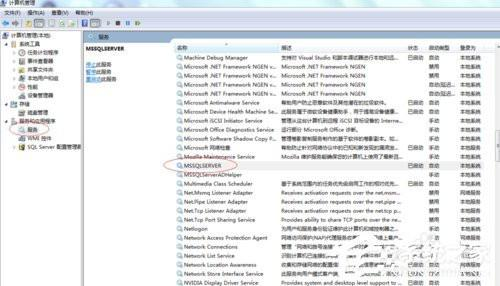Win7怎样使用命令行启动和停止Windows服务程序