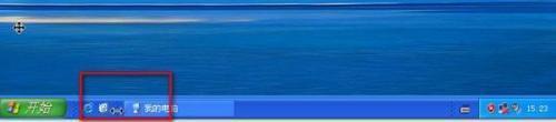 如何解决WindowsXP任务栏变为双层
