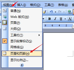 word2007分栏线
